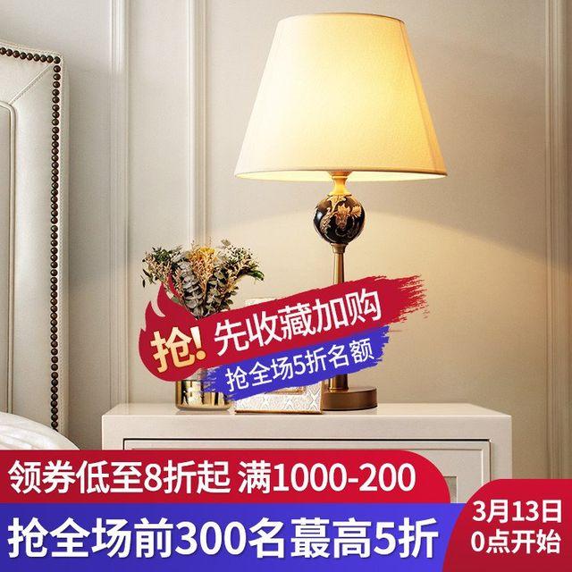 [해외] 인테리어 스텐드 조명 성 창의 장식 램프