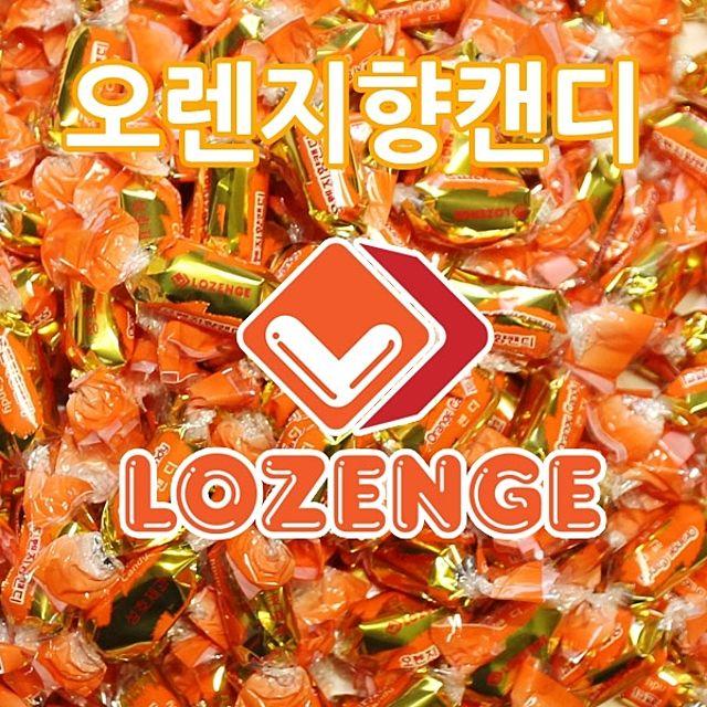 오렌지향캔디 8kg 오렌지사탕 대용량식자재 홍보 판촉,대용량식자재,벌크사탕,홍보용,판촉사탕,도매사탕