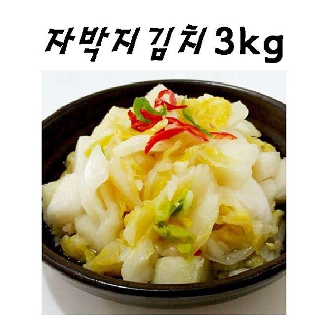 산지 농민재배 자박지김치 3kg,겉절이,매실포기김치,동치미,파김치,열무김치