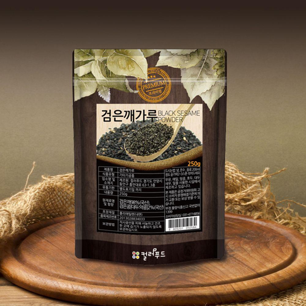 [더산쇼핑]검은깨가루 국산 250g 검정깨가루 검은깨분말