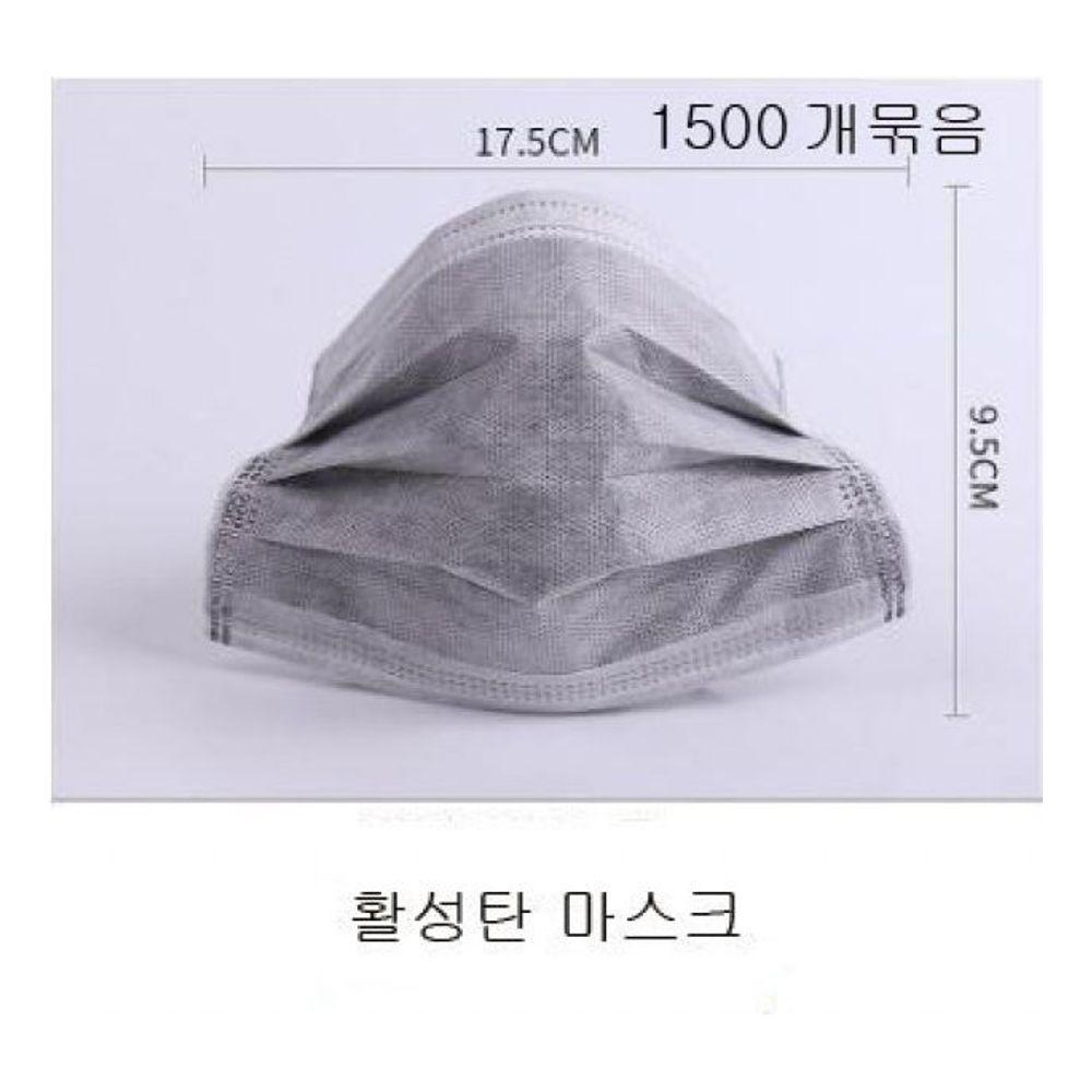 [더산쇼핑]해외직구(묶음상품기획전)1500개묶음 일회용마스크 활성탄 마스크 먼지 차단 마스크/ 배송기간 영업일기준 5~15일