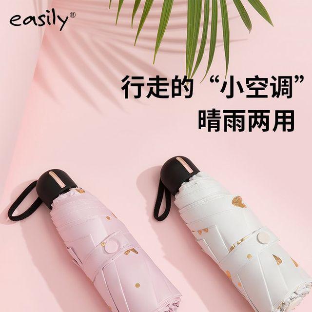 [해외] 패션소품 양산 방수 방풍 다섯 배 우산 접는