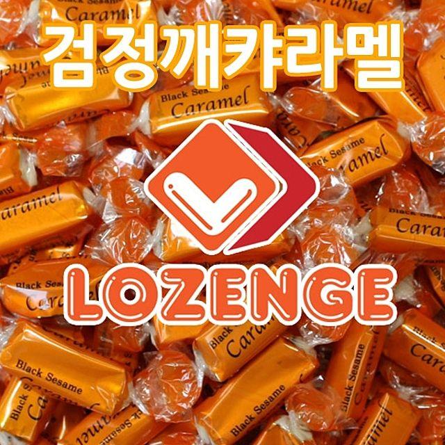 검정깨캬라멜 7kg 검정깨카라멜 맛있는사탕 벌크캔디,특별한사탕,대용량사탕,디저트캔디,벌크사탕,업소용사탕