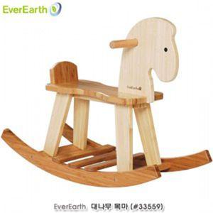 에버어쓰(EverEarth) 대나무목마 (말타기