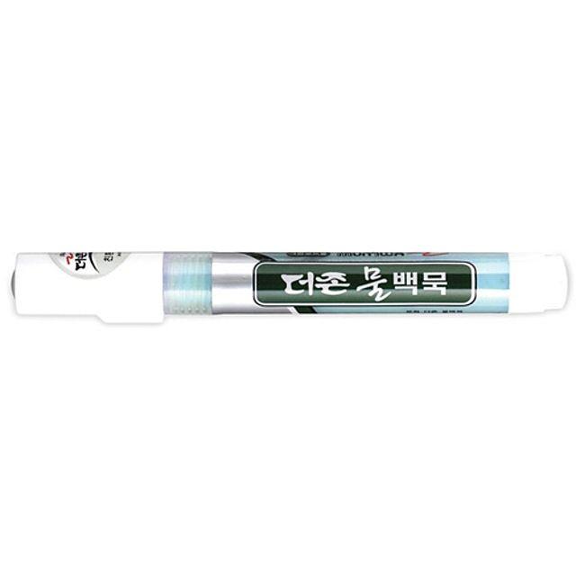 [DE7205] 사무용품 연필 볼펜 샤프 문구용품