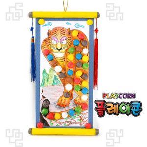플레이콘 족자만들기(호랑이) 5매