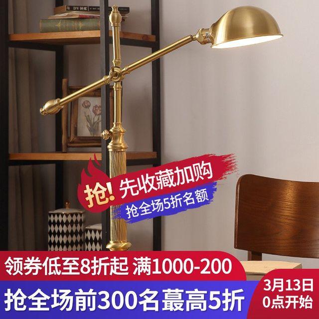 [해외] 인테리어 스텐드 조명 성 창의 복고 등불