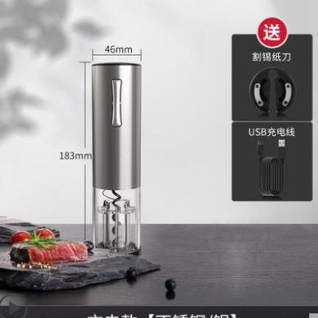 [해외] 전동 자동 와인 오프너 스틸 병따개 주방용품 18
