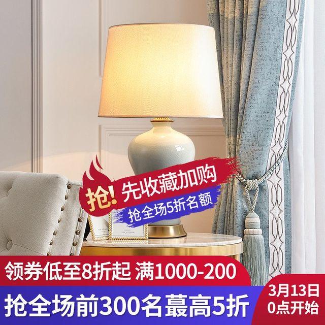 [해외] 인테리어 스텐드 조명 테이블 간단한 램프