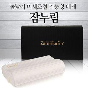 잠누림 베개/높낮이 미세조절 기능성 베개/기능성베개/메모리폼베개/높낮이조절/베개