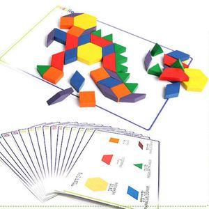 어린이 패턴 블럭 세트 창의력 집중력 교구 장난감