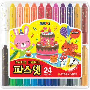 크레파스 24색 크레용 그림 색칠 미술 놀이 공부