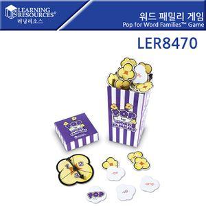 [러닝리소스] LER8470 팝콘 워드 패밀리 게임 Pop for Word Families™ Game
