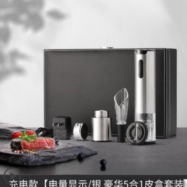 [해외] 전동 자동 와인 오프너 스틸 병따개 주방용품 27