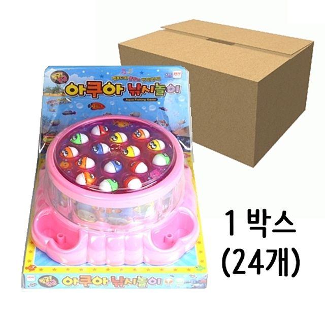 아쿠아 회전 낚시 놀이 보드 게임 장난감 1박스(24개) [제작 대량 도매 로고 인쇄 레이저 마킹 각인 나염 실크 uv 포장 공장 문의는 네이뽕]