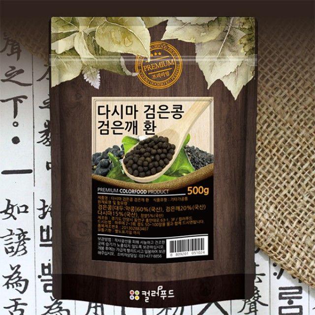 [더산쇼핑]다시마 검은콩검은깨환 국산 500g 다시마환 검은콩환