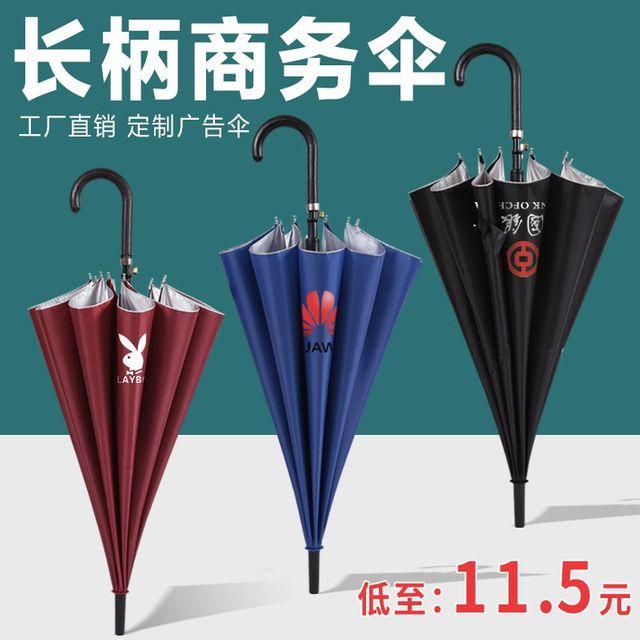 [해외] 패션소품 양산 방수 방풍 자 정의 선물 우산