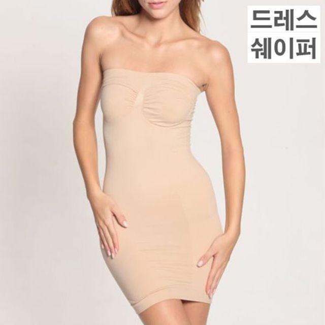 W 웨딩 야외 촬영 복부 뱃살 정리 쫀쫀한 드레스 쉐이퍼