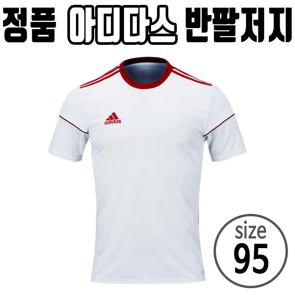 아디다스 축구 유니폼 티셔츠 츄리닝 운동복 95