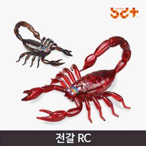 전갈 RC 무선조종 로봇벌레 모형 작동완구 장난감