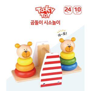 유아 아이 소근육 색감 발달 원목 곰돌이 시소 놀이