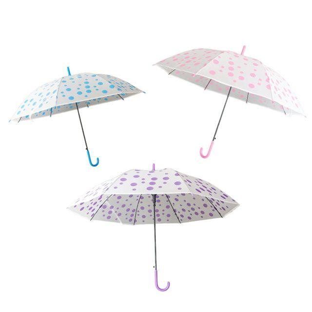 어린이집 등하교용 반투명 땡땡이 장우산 색상랜덤