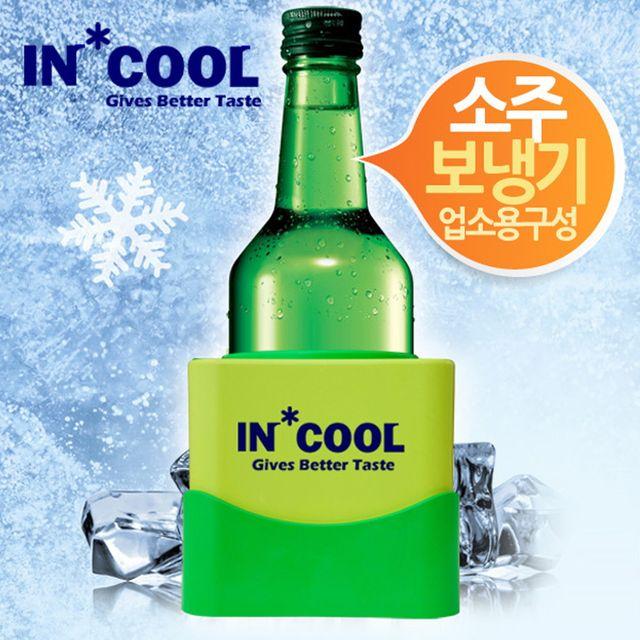 W 인쿨 아이스팩 소주보냉기 10개셋 시원한예감