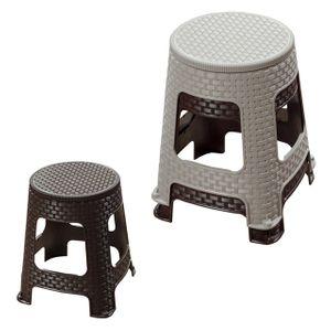 야외 플라스틱 의자 편의점 라탄 체어 파라솔 4개
