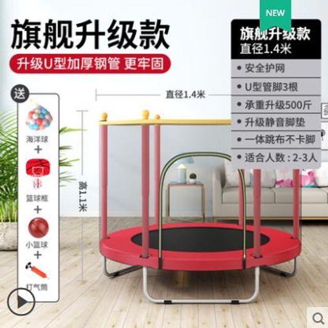 [해외] 어린이 점프 놀이기구 완구 운동기구 덤블링 텀블링 2