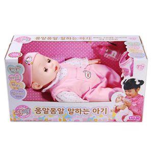 말하는아기 쎄쎄 어린이 장난감 아기 인형 놀이