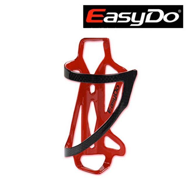 EasyDo  카본 초경량 물통케이지-레드