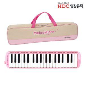 영창 멜로디혼 (NC37) (핑크)