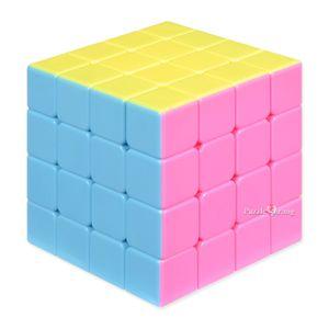4x4 두뇌개발 큐브 - 챔버아트