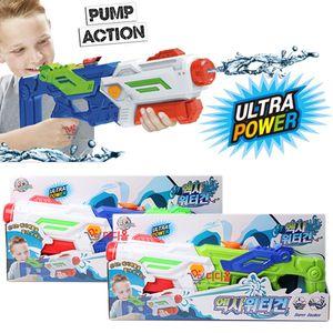 엑사 워터건 (랜덤1개) 아동 물총놀이 물놀이총 완구