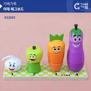 (가베가족) KS2693 야채 페그보드
