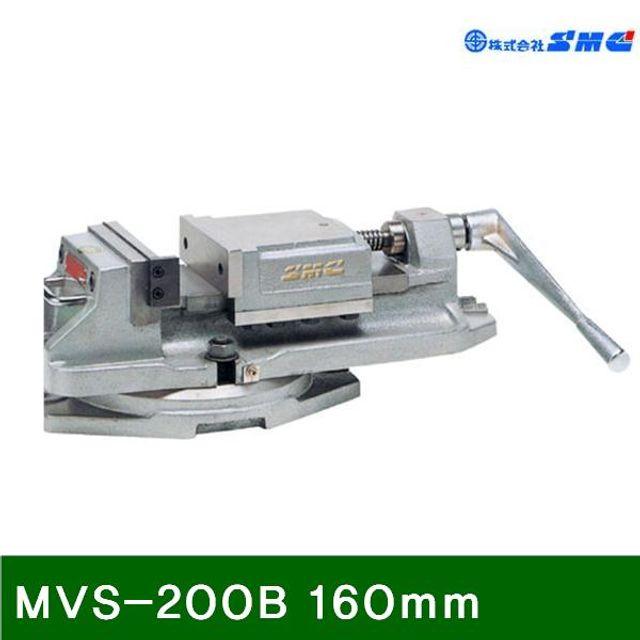 밀링바이스 MVS-200B 160mm 57.5 (1EA)