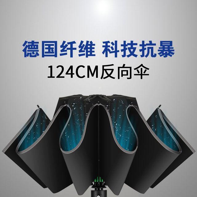 [해외] 패션소품 양산 방수 방풍 접는 자동차 우산