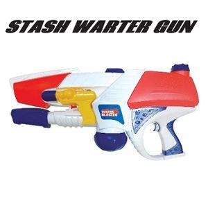 오로라 물 총 놀이 스테쉬 워터건