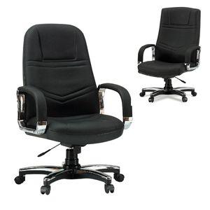 고급 중역 사무용 회전 의자 컴퓨터 pc 책상용