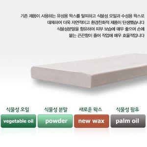 전문가용 프리미엄 유토 찰흙 만들기 소프트 500g