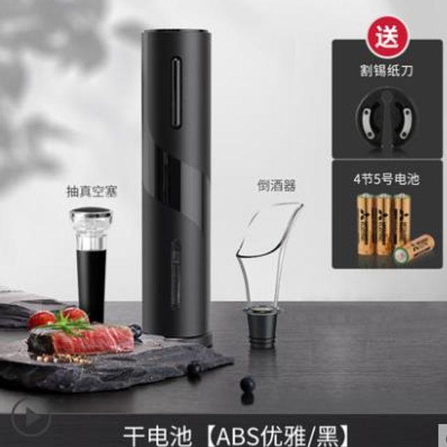 [해외] 전동 자동 와인 오프너 스틸 병따개 주방용품 3