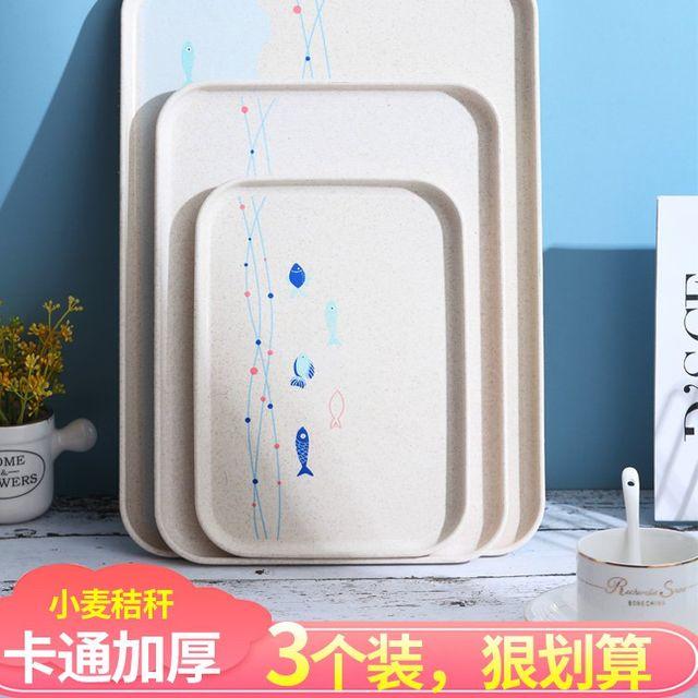 [해외] 주방용품 식판 물 컵 접시 거실 과일 접시