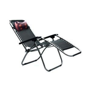 안마기 포함 접이식 침대의자 예쁜의자 고급의자