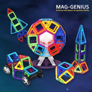 크리에듀 맥지니어스 188PCS 자석 퍼즐 어린이 창의력