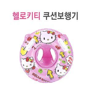 디코 키티 쿠션보행기 튜브 유아 아기 손잡이 원형