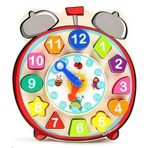 시계 숫자 놀이 퍼즐 교육 교구 도형 맞추기 장난감