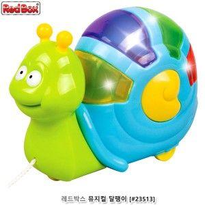 뮤지컬 달팽이 어린이 멜로디 장난감