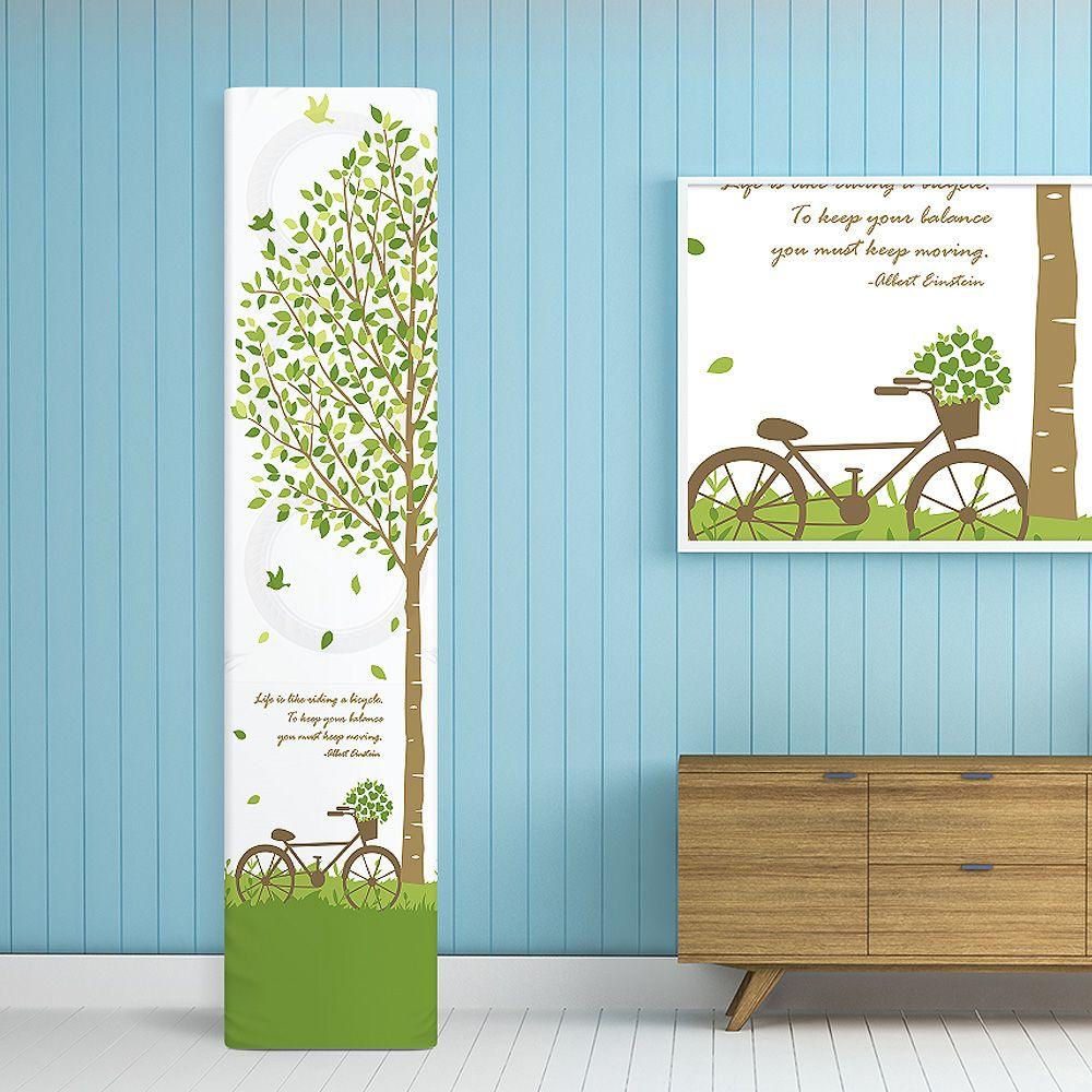 에어컨커버 스탠드형 사각일반 숲속나무-보관 카바