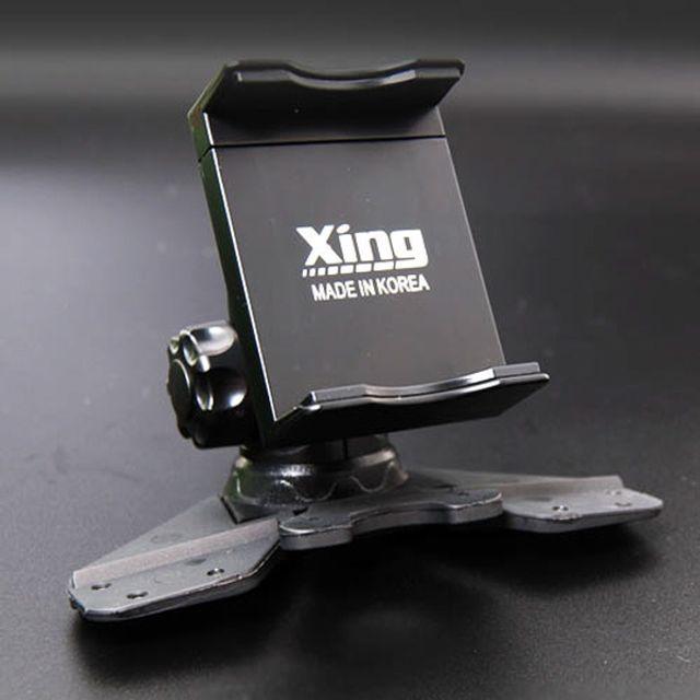 (카렉스) XING CD투입구용 스마트폰 거치대 스마트폰홀더 차량용품 차량악세사리 핸드폰거치대