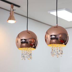 팬던트식탁등 W378-2 로즈골드식탁조명 램프별도